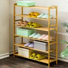 楠竹6層90長鞋架 木製鞋架 鞋櫃 開放式收納架 收納櫃《生活美學》