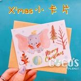 正版 迪士尼 聖誕節卡片小卡片 耶誕卡片 小卡片 附信封 小飛象款 COCOS XX001