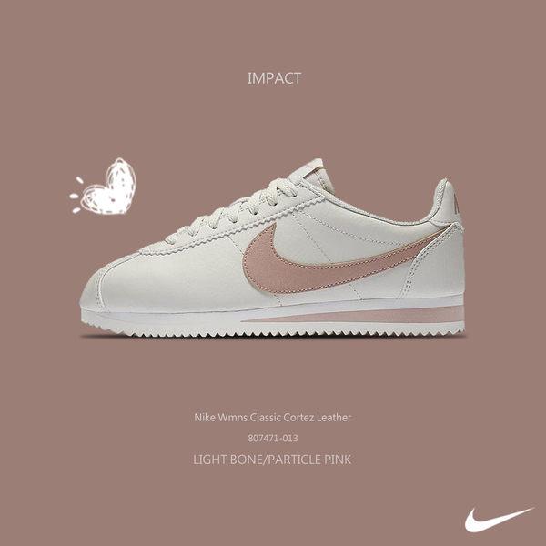 IMPACT Nike Wmns Classic Cortez Leather 阿甘 玫瑰金 粉紅 灰 皮革 休閒 慢跑鞋 女鞋 807471 013