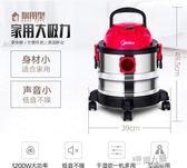 吸塵器家用強力大功率小型工業靜音手持式干濕兩用T3-L151E   9號潮人館  IGO