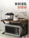 微波爐架 廚房置物架臺面多層調料架微波爐架子調味置物收納架用品家用大全 LX coco