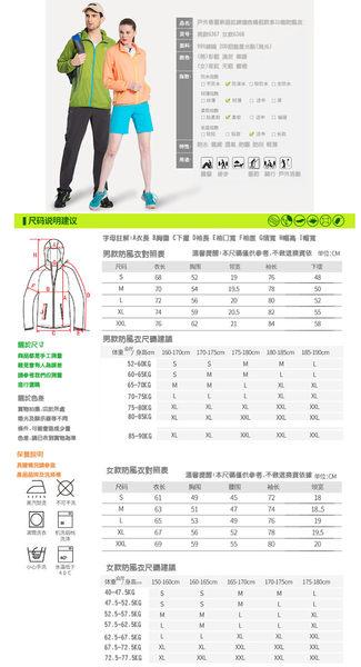 戶外春夏登山慢跑騎乘休閒多功能防風衣-輕薄(女)