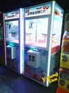 兒童節 暑假 年中慶 百貨 活動 LED燈色彩變換 白色招財貓娃娃機 夾娃娃機 禮品販賣機
