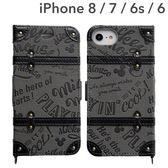 Hamee 日本 迪士尼 iPhone 8/7/6s/6 行李箱造型 皮革壓紋 側翻式 手機皮套 (米奇) 641-050320