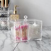 【目喜生活】透明壓克力化。妝棉收納盒 (4格款)