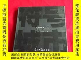 二手書博民逛書店symbolic罕見city 符號城市【精裝】11161 吳亞生