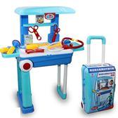 *粉粉寶貝*小小醫師2合1拉桿旅行箱移動工具組~醫護仿真工作桌台~家家酒玩具~