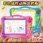 週年慶優惠兩天-畫板 磁性彩色大號寫字板寶寶幼兒園塗鴉畫畫板家用畫寫板玩具RM