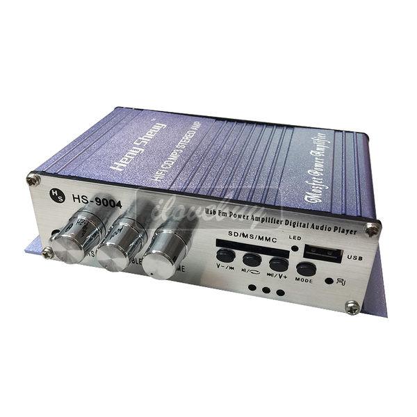HS-9004 迷你擴大機 二聲道 家用/汽車/機車 高效能大功率 多機一體 破盤價