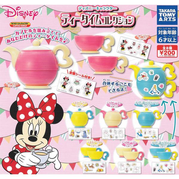 全套8款【日本正版】迪士尼 下午茶時間 扭蛋 轉蛋 下午茶茶具組 愛麗絲夢遊仙境 瑪麗貓 - 876684
