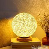 溫馨浪漫LED小夜燈創意喂奶調情趣小台燈簡約現代床頭燈臥室宿舍  居樂坊生活館