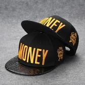 帽子嘻哈帽休閒棒球帽遮陽帽百搭女鴨舌帽