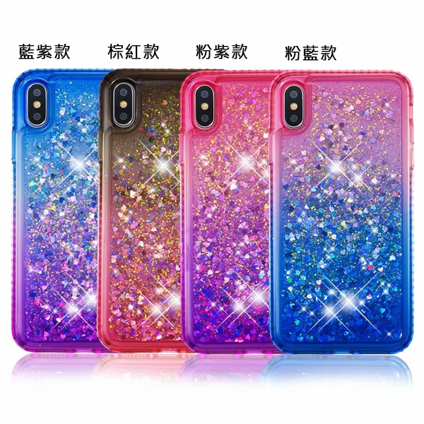 蘋果 iPhoneXR iPhoneXS Max iPhone8 Plus iPhone7 手機殼 漸變亮粉殼
