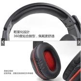 PS4XBOX ONE SWITCH PC PS3遊戲雙邊大耳機通用 3.5mm接口 重低音 耳罩電競專用