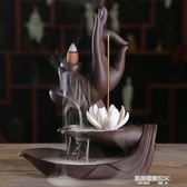 紫砂禪意倒流香爐家用室內檀香大號香薰爐創意香道個性倒流香擺件  凱斯盾數位3c