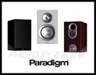 《名展影音》新一代X-PAL單體 加拿大 Paradigm Prestige 15B書架喇叭(櫻桃木/鋼琴烤黑與白)