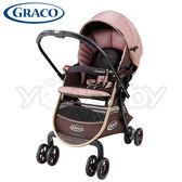 GRACO CITINEXT CTS 購物型雙向嬰幼兒手推車豪華休旅-櫻花步道