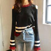 秋裝新款復古圓領條紋拼色露肩喇叭袖針織衫百搭修身顯瘦上衣女潮  巴黎街頭