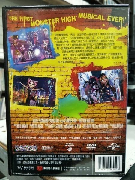 挖寶二手片-B01-045-正版DVD-動畫【精靈高中: 扭約扭約】-國英語發音(直購價)