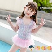兒童泳衣女連體公主寶寶泳衣可愛女童泳衣溫泉游泳衣【淘嘟嘟】
