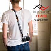 【大量現貨】LEASH 快裝潮流背帶 PEAK DESIGN 象牙灰 PeakDesign  V4 屮Z4 公司貨