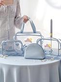 洗漱包網紅化妝包ins風超火小號便攜女旅行透明大容量洗漱包品收納袋盒 雲朵