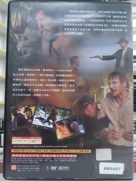 挖寶二手片-X04-007-正版DVD-電影【王牌對決】連恩尼遜 皮爾斯布洛斯南(直購價)