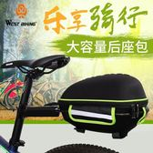 西騎者自行車貨架山地公路車大容量馱包騎行貨架硬殼尾包單車裝備