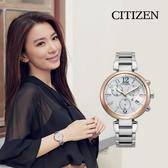 CITIZEN 星辰 XC 光動能計時女錶-玫瑰金/35mm FB1454-52A