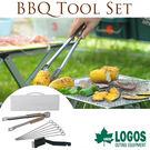 內有烤肉串6支、烤肉夾、烤肉鋼刷BBQ LOGOS烤肉工具組