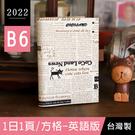 【網路/直營門市限定】珠友BC-5057...