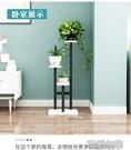 花架鋼木花架家用客廳多層現代簡約置物架綠蘿吊蘭花盆架 花樣年華YJT