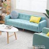 簡約迷你沙發 北歐簡易布藝沙發 現代小戶型公寓單人雙人三人客廳QM 依凡卡時尚