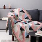 北歐純色緹花沙發巾 沙發布 全蓋沙發套 沙發墊 防塵布 線毯17 (160*220cm)