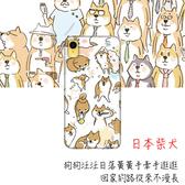 [XR 軟殼] 蘋果 iPhone xr 手機殼 保護套 外殼 日本柴犬