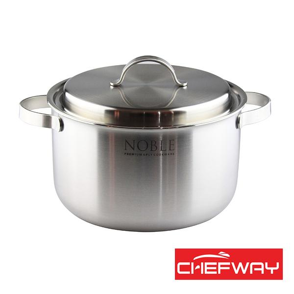 韓國 CHEFWAY 諾貝系列不銹鋼湯鍋24cm