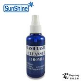 【SunShine】 6J-4 植睫專用清潔液(100ml) ( 形向Xingxiang 植睫專業工具)