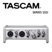 ★TASCAM★ SERIES 102i錄音介面 (10 IN / 2 OUT USB音頻/ MIDI接口)