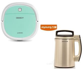 ★組合優惠 Ecovacs DEEBOT MINI2 智慧掃地機器人 DA3G + 九陽豆漿機 DJ13M-D980SG 香檳金色