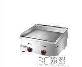 鐵板燒 柒廚 商用手抓餅機燃氣電熱扒爐煎魷魚鐵板燒機器設備冷面煎鍋 3C優購