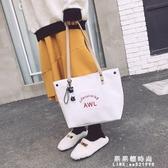 2020年季新款女士包袋單肩斜挎手提車縫線單肩包拉鏈帆布包【果果新品】