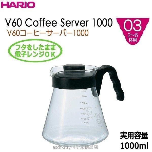 asdfkitty*HARIO日本製-可微波耐熱玻璃壺/花茶壺/手沖咖啡壺-1000ML-2~8杯用