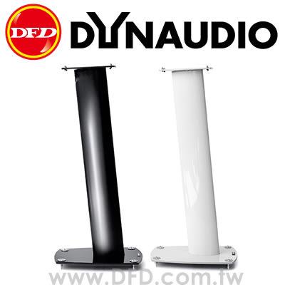 賺很大 ✿ 丹麥 DYNAUDIO Stand 3 喇叭腳架 (一對) 公司貨