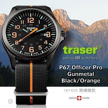 丹大戶外用品【Traser】軍錶 P67 Officer Pro GunMetal 黑橘織料錶帶款 #107425