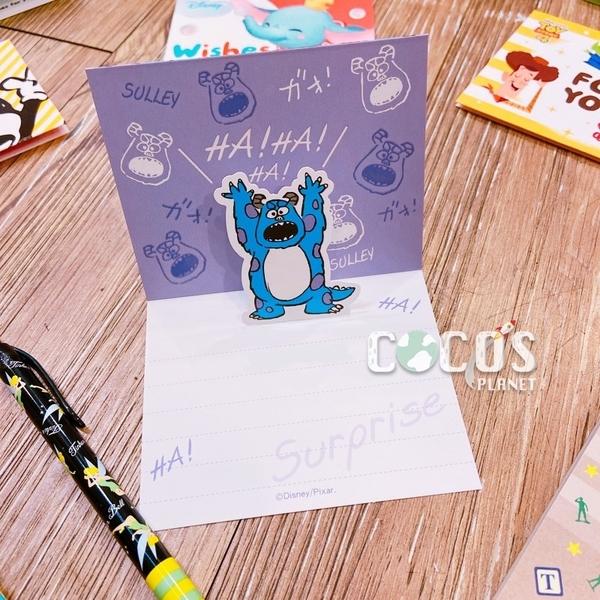 正版授權 迪士尼立體卡片 怪獸大學 毛怪 小卡片 生日卡片 萬用卡片 卡片 COCOS DA030
