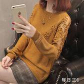 毛衣女秋裝新款圓領寬鬆大碼亮絲針織衫網紗鏤空勾花毛衣 zm9007【每日三C】