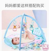 新生嬰兒禮物0-1歲玩具手抓握訓練6-12個月3益智8女孩搖鈴男寶寶全館87折