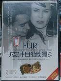 影音專賣店-H12-013-正版DVD*電影【皮相獵影】-妮可基嫚*小勞勃道尼*泰布瑞爾