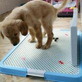 狗狗廁所帶牆大型犬哈士奇薩摩耶法斗大號公狗中型犬馬桶寵物用品 igo 露露日記