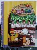 挖寶二手片-X21-103-正版DVD*動畫【YoYo童話世界:鴨媽媽的寶貝蛋/雙碟】-國語發音-幼幼電視台